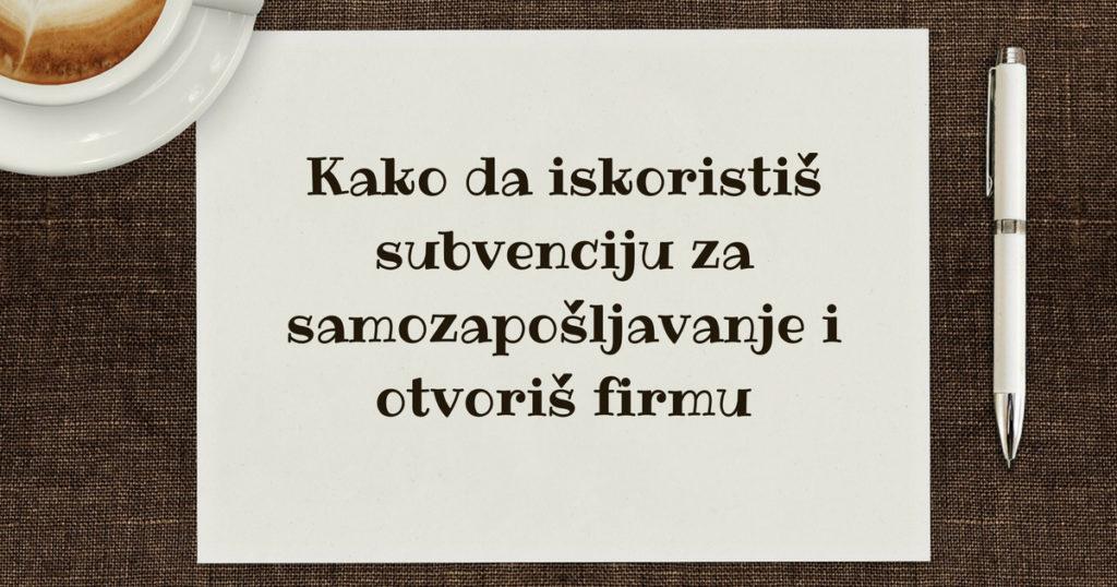 subvencija za samozapošljavanje Marija Mitrovic